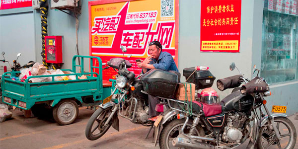 Gold Rush Auto >> Is China S Automotive Aftermarket Today S New Gold Rush